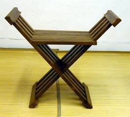 Racal Chair